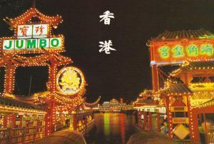 Hong Kong Aberdeen Night Scene with Floating Markets