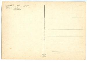 Morocco, Maroc, Tetouan, Royal Palace, unused Postcard