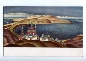 159553 VLADIVOSTOK Russian Island by NIKODEM vintage color PC