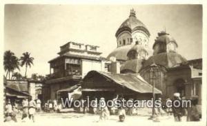 Calcutta, India Kalighat Temple  Kalighat Temple