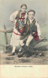 Croatia Hrvatska Narodne Nošnje Vintage Postcard 07.50