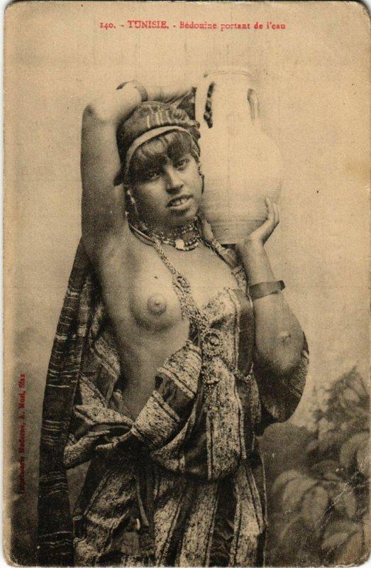 PC CPA ETHNIC NUDE FEMALE, TUNISIE, TYPE BÉDOUINE, VINTAGE POSTCARD (b10167)