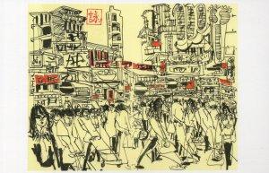 Hong Kong Rush Hour Stunning Sketch Painting Postcard