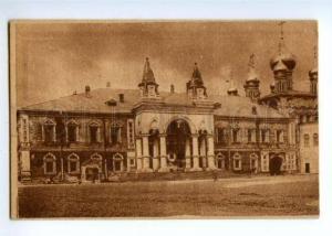 147720 Russia MOSCOW Kremlin Chudov Monastery Vintage postcard