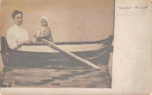 Sylvan Beach New York~Studio Shot~Mom & Baby Girl in Row Boat~Bottle~1905 RPPC
