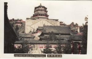 RP: CHINA , 1910s ; The Side of the Pat Yuen Tien
