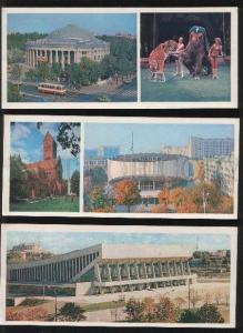 102482 Byelorussia Minsk on Olympiad 80 Set of 12 old cards