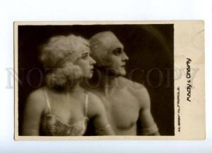175595 MADY & CHARLY Ballet DANCER Circus OLD PHOTO ALFR-POLE