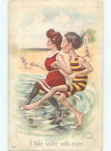 Pre-Linen Risque MAN RUNNING WITH SEXY GIRL AT THE BEACH AB6047