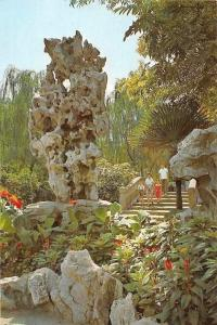 China Yu Ling Long (A Rockery that Rivals a Piece of Exquisite Jade)