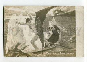 402711 Fight ANGEL DEMON by KRASHEVSKAYA Art Nouveau RUSSIAN