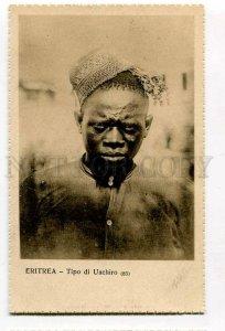 3053779 Eritrea Black man Uachiro type Vintage PC
