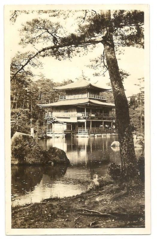 Japan vintage Kobe real photo postcards (2)