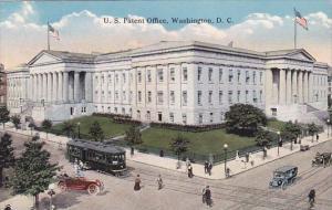 U S Patent Office Washington DC