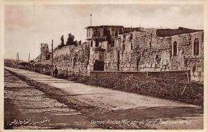B95052  damas ancien mur par ou saint paul real photo damasc syria  real photo