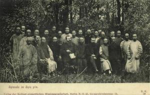 china, SYU-YIN SIUJIN SIUYIN, Mashi, Synod Missionary Station (1913) Mission