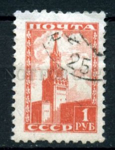 503608 USSR 1948 year definitive stamp Moscow Kremlin