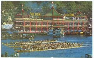 Tai Pak Floating Restaurant, Hong Kong, unused Postcard