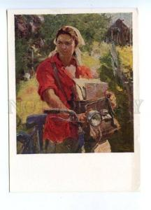 142544 RUSSIA Rural POSTMAN Woman by SHAPAYEV Old russian PC
