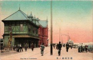 PC CPA YOKOHAMA The Pier JAPAN (a8270)