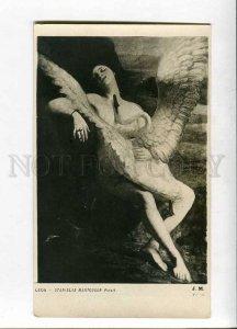 261979 Nude LEDA & SWAN by Stanislas MARTOUGEN Vintage card