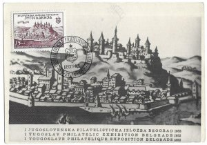 Yugoslavia Belgrade Exhibition issue of 1952, Scott 368, First Day Maxicard