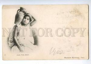 192410 TUNIS Teen Kabyle girl w/ pot Vintage postcard