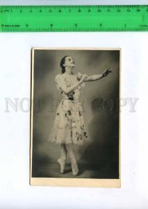 198456 SHELEST Russian BALLET Dancer Old REAL PHOTO