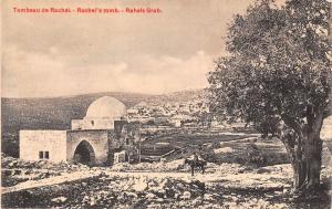 Israel Rachel's Tomb ,Grab , Tombeau Palestine