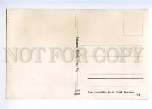193068 IRAN Persia ISFAHAN Mosque of Jame Vintage postcard