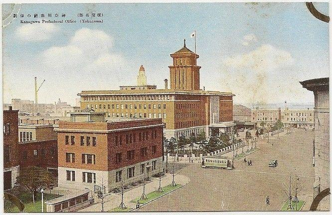 Japan Kanagawa Prefectural Office Yokohama vintage postcard. Toned stained back