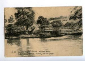 171170 Adjara Georgia BATUMI CHAKVA suspension bridge Vintage