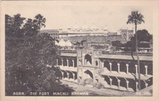 India Agra The Fort Machli Bhawan