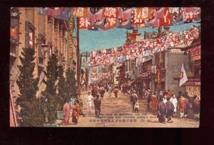 025299 JAPAN OSAKA Dotonbori street Vintage PC