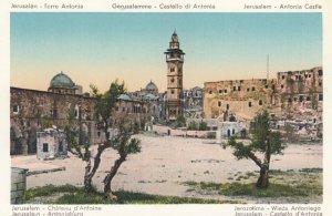 JERUSALEM , 00-10s ; Antonia Castle