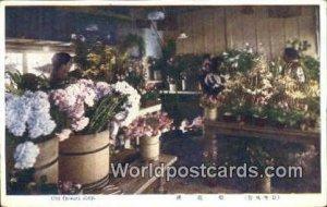 Cut Flowers Shop Japan Unused