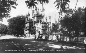 Sri Lanka Ceylon, Colombo, Cinnamon Gardens, Mohammedan Mosque