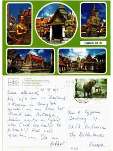 CPM THAILAND-Bangkok-Wat Phra Keo (335573)