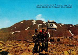 Israel - Mount Hermon, Israeli Soldiers