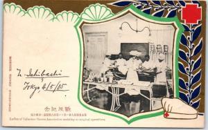 1905 JAPAN Postcard Ladies of Volunteer Nurses Assoc. at Surgical Operations