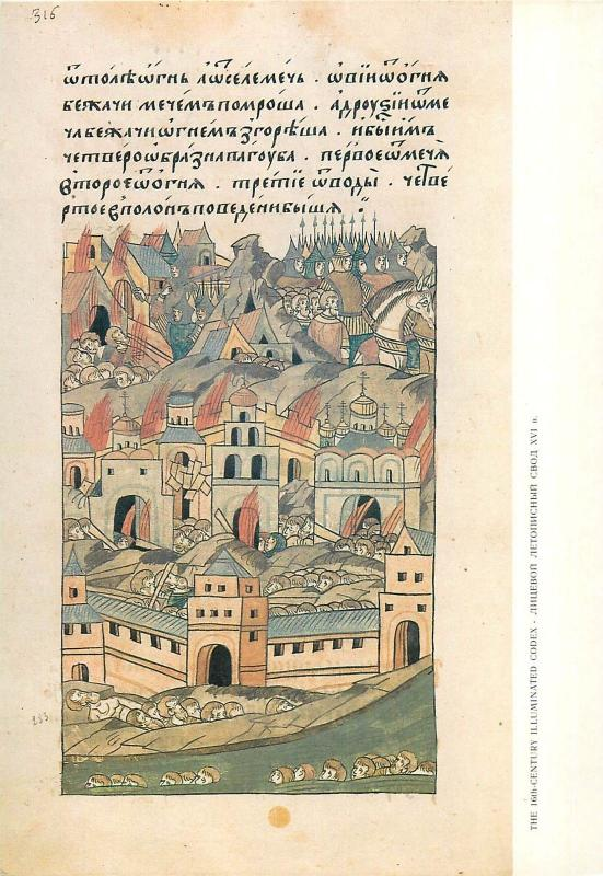 Card 15x21cm Moscow Kremlin after devastated raid Illuminated Codex Russia