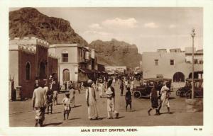 Yemen - Main Street Crater Aden - 02.89
