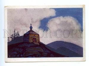 172730 RUS St.Sergius CHAPEL Grossroad by ROERICH vintage PC