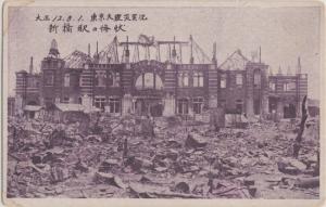 Tokyo - EARTHQUAKE DAMAGE 1923