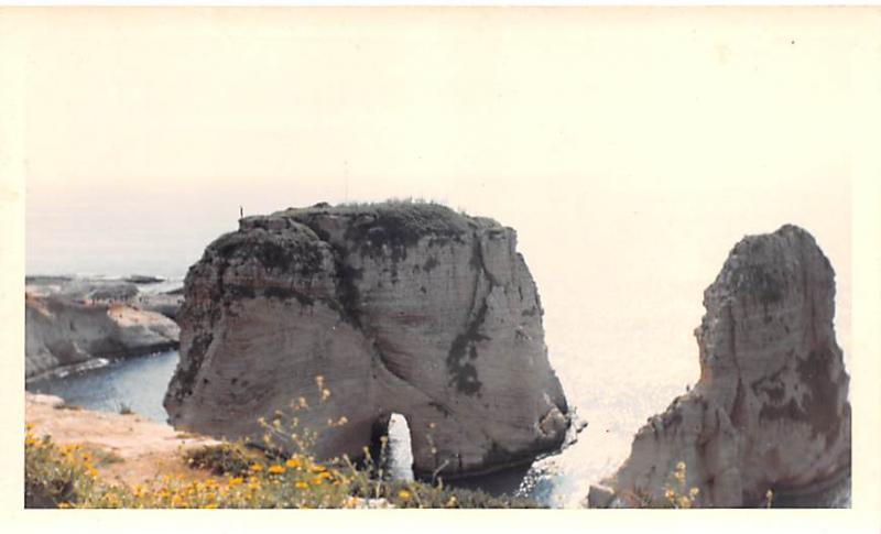 Beirut, Lebanon Postcard, Carte Postale Pigeons Rock Grott, non postcard back...