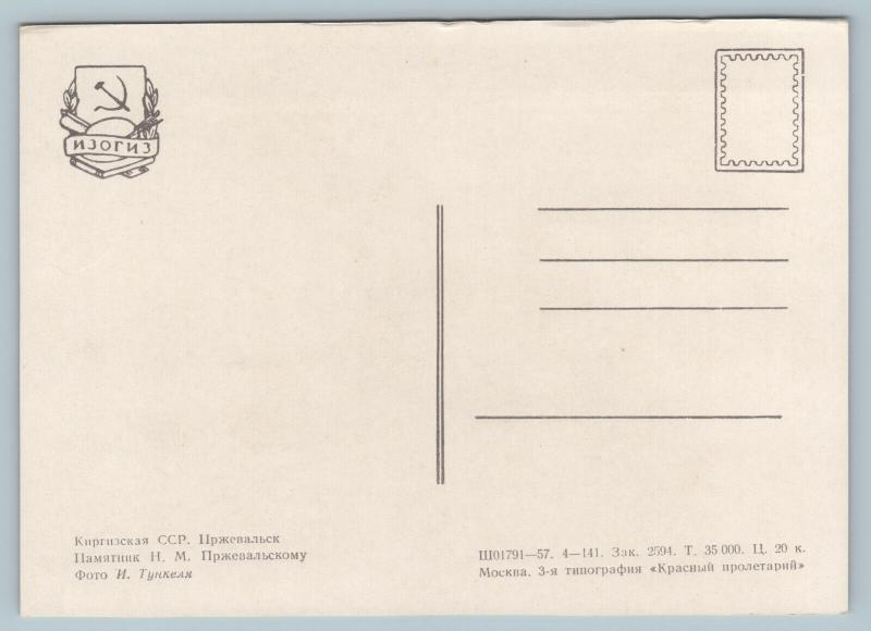 1957 Kyrgyz Kyrgyzstan Monument to Przhevalsky EAGLE Russian Soviet Postcard