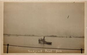 INDONESIA PC DUTCH INDIES - Java - Tandjiock Priok (a1765)