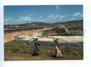 179579 UGANDA owen falls dam Jinja busoga woman postcard