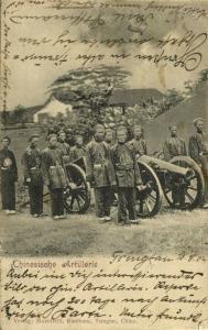china, TSINGTAU QINGDAO KIAUTSCHOU 膠州, Chinese Artillery Militar 1904 Postcard