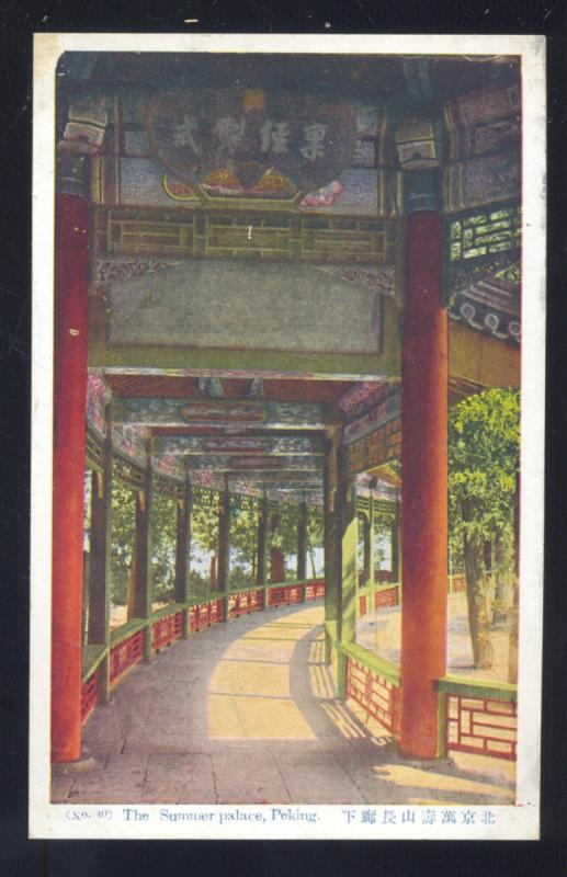 THE SUMMER PALACE INTERIOR PEKING CHINA CHINESE ANTIQUE VINTAGE POSTCARD